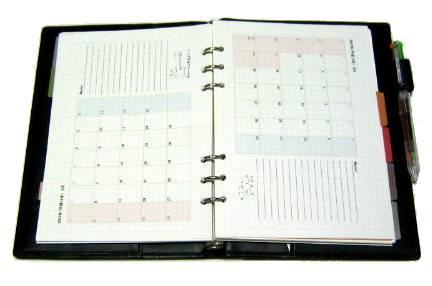カレンダー a5 カレンダー : A5システム手帳 自作リフィル ...