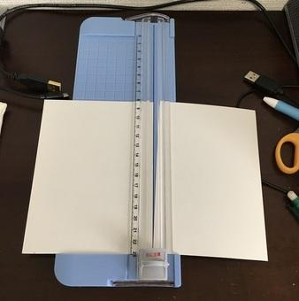 papercutter 03.jpg